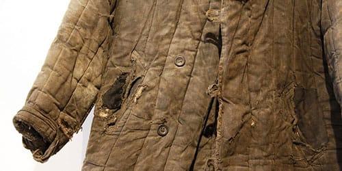 дырявая одежда