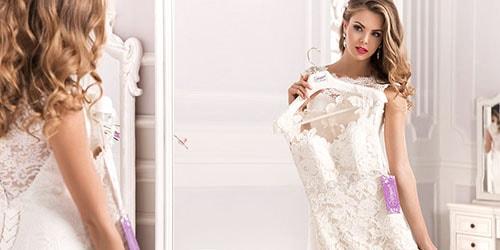 свадебное одеяние