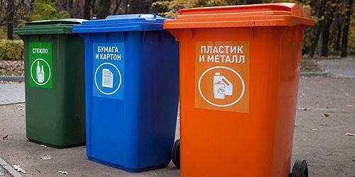 видеть во сне мусорные контейнеры