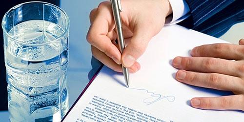 подписывать бумаги