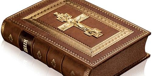 видеть во сне библию