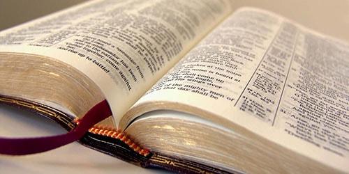 к чему снится библия