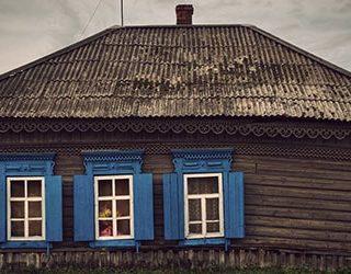 Дом умершего