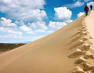 Песчаная гора