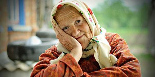 старушка