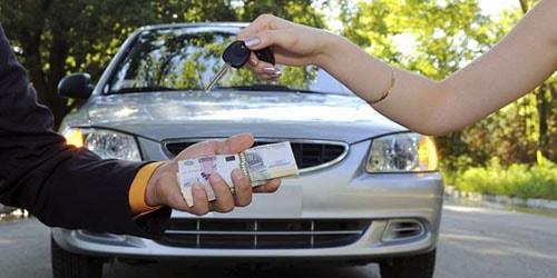 продавать автомобиль