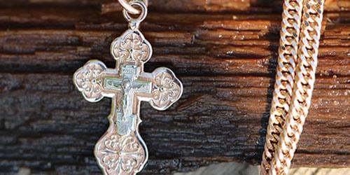 к чему снится найти крестик с цепочкой