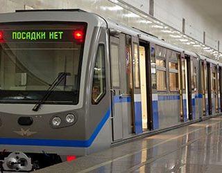 Ехать в метро