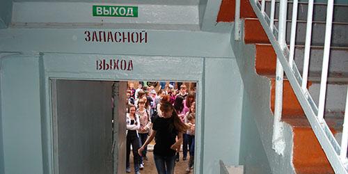 эвакуация школьников