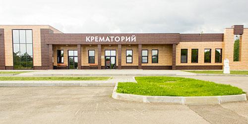 здание крематория