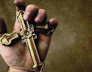 Сломанный крестик