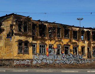 К чему снится дом после пожара?