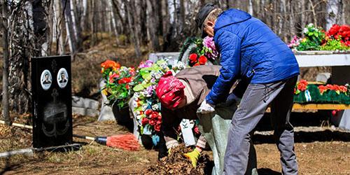 Сонник убирать за могилой