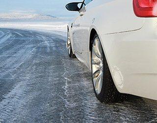 Лед на дороге