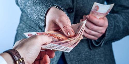к чему снится брать деньги