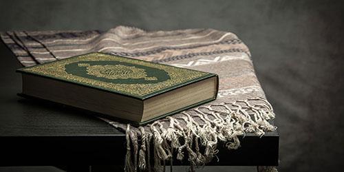 Исламский сонник